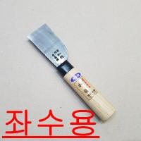 화룡(和龍) 40mm구두칼(좌수용),재단칼 [가죽공예]