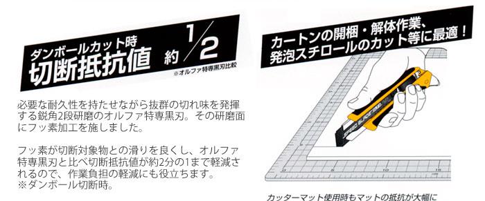 OLFA LBSP-5k [가죽공예]