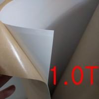 라바스펀지(인솔) 1.0mm [가죽공예 보강재]
